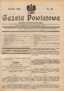 Gazeta Powiatowa Powiatu Świętochłowickiego, 1933, nr 16