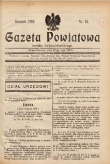 Gazeta Powiatowa Powiatu Świętochłowickiego, 1933, nr 21