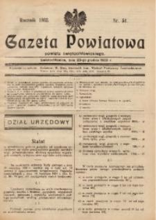Gazeta Powiatowa Powiatu Świętochłowickiego, 1933, nr 51