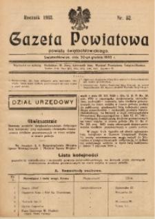 Gazeta Powiatowa Powiatu Świętochłowickiego, 1933, nr 52
