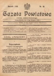 Gazeta Powiatowa Powiatu Świętochłowickiego, 1934, nr 45