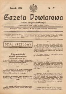 Gazeta Powiatowa Powiatu Świętochłowickiego, 1934, nr 47