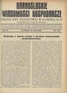 Górnośląskie Wiadomości Gospodarcze, 1926, R. 3, nr 12/13