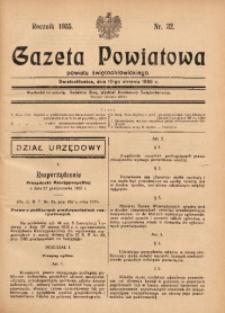 Gazeta Powiatowa Powiatu Świętochłowickiego, 1935, nr 32