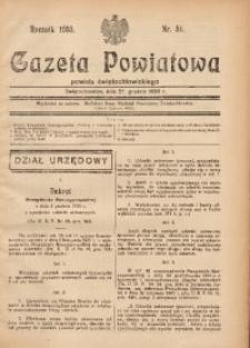 Gazeta Powiatowa Powiatu Świętochłowickiego, 1935, nr 51