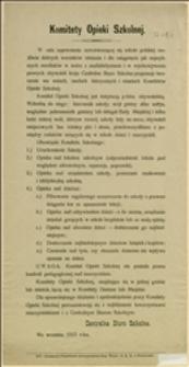 Odezwa Centralnego Biura Szkolnego w sprawie tworzenia komitetów opieki szkolnej w miejscowościach opiekujących się młodzieżą szkolną - Piotrków, 09.1915 r.