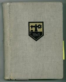 Kronika Szkoły [Gimnazjum nr 22 Katowice (3)]