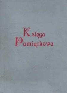 Kronika Komendy Rejonowej Straży Pożarnych w Głubczycach.