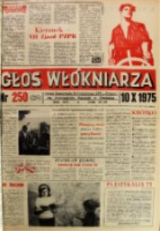 """Głos Włókniarza : organ Samorządu ZPB """"Frotex"""" im. Powstańców Śląskich w Prudniku. R. 16, nr 28 (250)."""