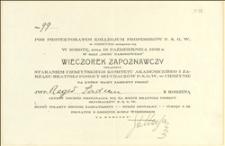 Zaproszenie na wieczorek zapoznawczy w dniu 16.10.1926 r., urządzony staraniem Cieszyńskiego Komitetu Akademickiego i Zarządu Bratniej Pomocy Słuchaczów P.S.G.W. w Cieszynie