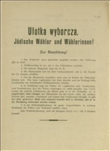 Odezwa do żydowskich wyborców w wyborach gminnych w Cieszynie w dniu 08.11.1925 r. wzywająca do głosowania na listę wyborczą Nr 5