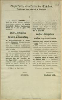 Pismo okólne o przesłaniu kart legitymacyjnych pracownikom uprawnionym do wyboru delegatów na walne zgromadzenie Powiatowej Kasy Chorych w Cieszynie w dniu 05.07.1908 r. w Cieszynie - Cieszyn, 06.1908 r.