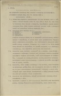 Pragmatyka służbowa dla urzędników Powiatowej Kasy chorych w Cieszynie zatwierdzonej na posiedzeniu Zarządu Kasy , dnia 26. marca 1922 r.
