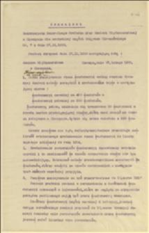 Nota Komisji Międzynarodowej w Cieszynie z dnia 27.02.1920 r. o ilości żandarmerii czeskiej i polskiej