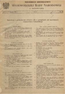 Dziennik Urzędowy Wojewódzkiej Rady Narodowej w Katowicach, 1956, nr5
