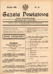 Gazeta Powiatowa Powiatu Świętochłowickiego, 1936, nr14