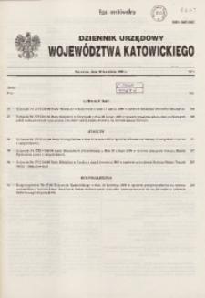 Dziennik Urzędowy Wjewództwa Katowickiego, 1996, nr7