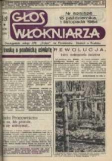 """Głos Włókniarza : dwutygodnik załogi ZPB """"Frotex"""" im. Powstańców Śląskich. R. 25, nr 525-526 [527-528]."""