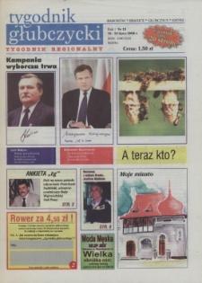 Tygodnik Głubczycki : tygodnik regionalny : Baborów, Branice, Głubczyce, Kietrz. R. 1, nr 13.