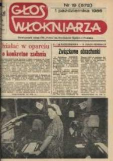 """Głos Włókniarza : dwutygodnik załogi ZPB """"Frotex"""" im. Powstańców Śląskich. R. 27, nr 19 (572) [574]."""