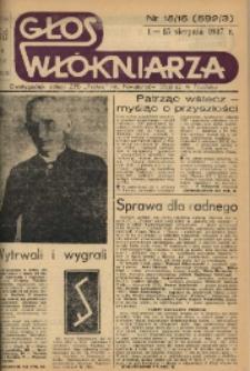"""Głos Włókniarza : dwutygodnik załogi ZPB """"Frotex"""" im. Powstańców Śląskich w Prudniku. R. 28, nr 15-16 (592-593) [594-595]."""