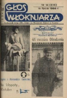 """Głos Włókniarza : dwutygodnik załogi ZPB """"Frotex"""" im. Powstańców Śląskich w Prudniku. R. 29, nr 14 (615) [617]."""