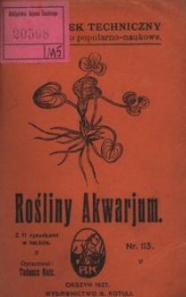 Rośliny Akwarjum