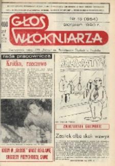 """Głos Włókniarza : dwutygodnik załogi ZPB """"Frotex"""" im. Powstańców Śląskich w Prudniku. R. 31, nr 15 (664) [666]."""