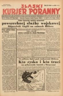 Śląski Kurjer Poranny, 1938, R. 4, Nr. 74