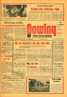 Nowiny, 1983, nr 34 (1341)