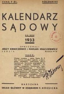 Kalendarz Sądowy na 1933 rok