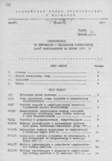 Uzupełnienie do Informacji o realizacji ważniejszych zadań gospodarczych za lipiec 1973 r.