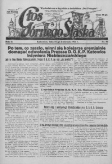 Głos Górnego Śląska, 1931, R. 11, nr 15