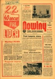 Nowiny, 1984, nr 29 (1308)