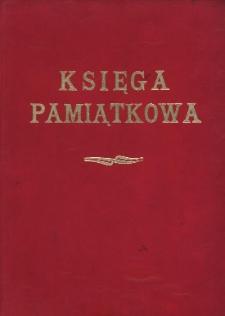 Głubczyce. Kronika Szkoły Aktywu Rolnego przy Państwowym Technikum Rolniczym im. Władysława Szafera [dziś Zespół Szkół Centrum Kształcenia Rolniczego], 1977-1978 r.
