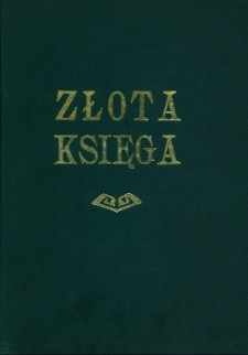 Głubczyce. Kronika Klasowa Zespołu Szkół Centrum Kształcenia Rolniczego. Rocznik 1976-1980.