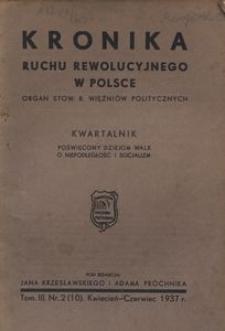 Kronika Ruchu Rewolucyjnego w Polsce, 1937, R.3, nr 2