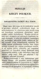 Przegląd Rzeczy Polskich. Zeszyt 8. Dnia 15 lipca 1860 roku