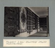 Fragment z sali Krajowego Związku Przemysłowego