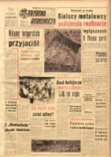 Trybuna Robotnicza, 1959, nr150