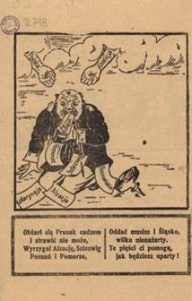 """Wzięli """"grube Berty"""", a przywieźli tanki, Więc wam zrzedły miny, wy germańskie panki..."""