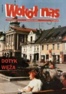Wokół Nas, 1996, 04.05