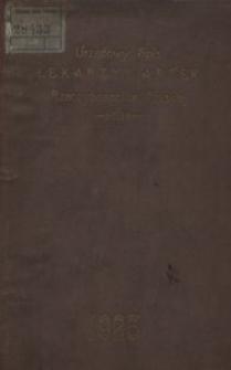 Urzędowy spis lekarzy uprawnionych do wykonywania praktyki lekarskiej oraz aptek w Rzeczypospolitej Polskiej w opracowaniu Ministerstwa Spraw Wewnętrznych (Generalnej Dyrekcji Służby Zdrowia). 1924/25