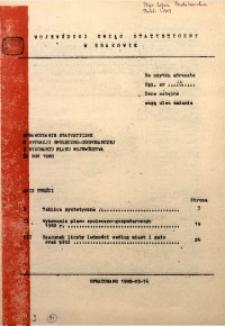 Sprawozdanie statystyczne o sytuacji społeczno-gospodarczej i wykonaniu planu województwa za rok 1988
