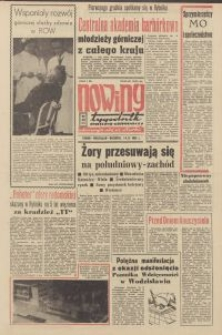 Nowiny, 1961, nr 46 (254)
