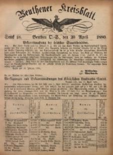Beuthener Kreisbatt, 1880, St. 18