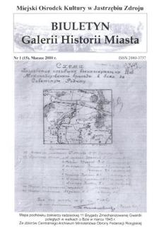 Biuletyn Galerii Historii Miasta, 2010, nr 1 (15)