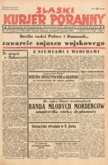 Śląski Kurjer Poranny, 1937, R. 3, Nr. 117