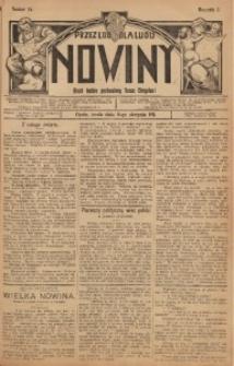 Nowiny, 1911, R. 1, nr 14