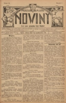 Nowiny, 1911, R. 1, nr 30